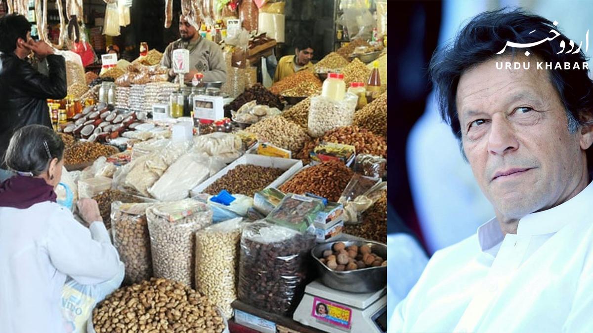 ملک میں مہنگائی عارضی ہے، وزیر اعظم عمران خان