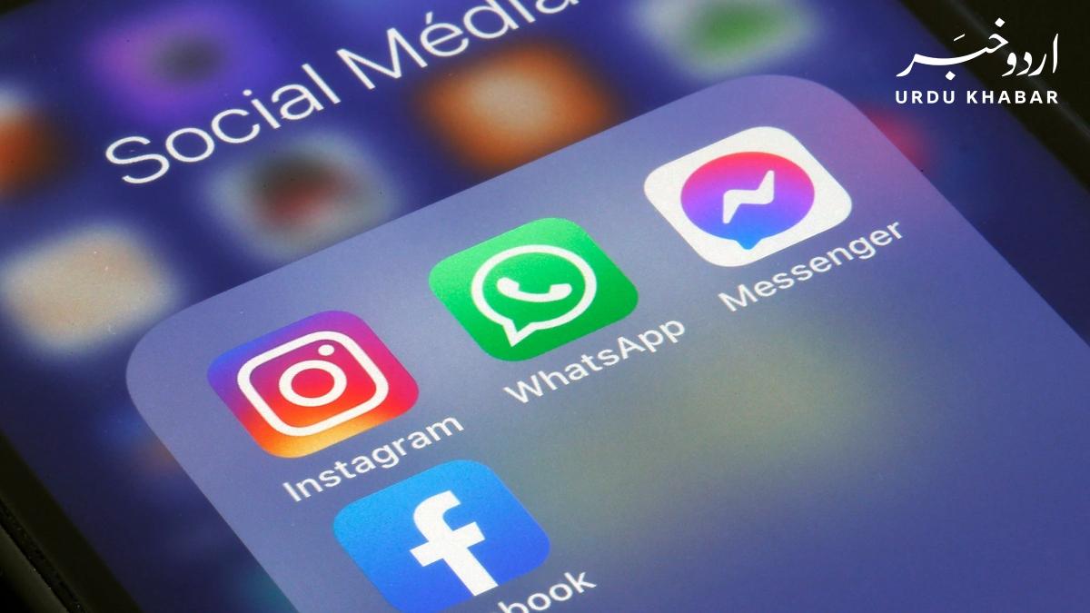 فیسبک اور اس کی ملکیت والی اپلیکیشنز ایک دفعہ پھر تکنیکی مسئلہ سے دوچار
