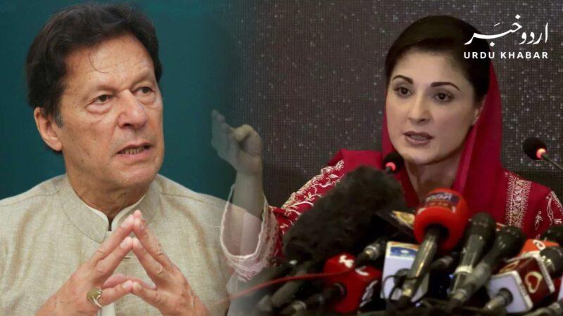 مریم نواز کا وزیر اعظم عمران خان پر جادو ٹونے کا الزام، حکومت کا جواب
