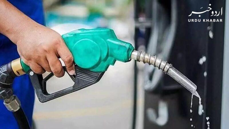 پیٹرول کی قیمتوں میں 12 روپے اضافہ، مہنگائی نے کمر توڑ دی