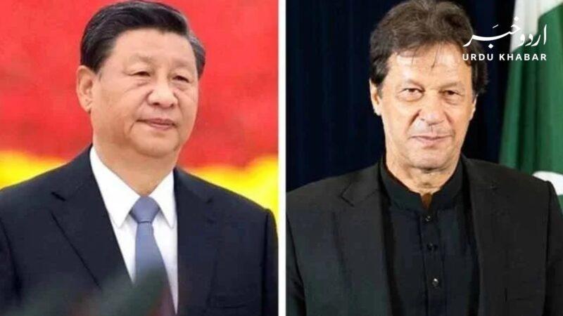 وزیر اعظم پاکستان کا چینی صدر سے ٹیلی فونک رابطہ