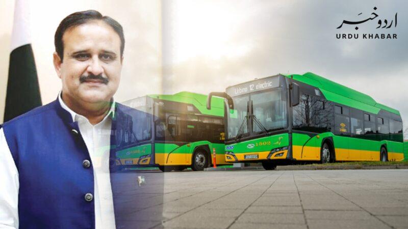 کیا عثمان بزدار نے نئی میٹرو بسوں کا شہباز شریف حکومت سے سستا معاہدہ کیا؟