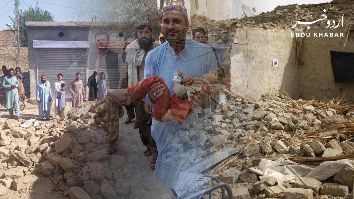 بلوچستان زلزلہ: 20 افراد جاں بحق 300 زخمی