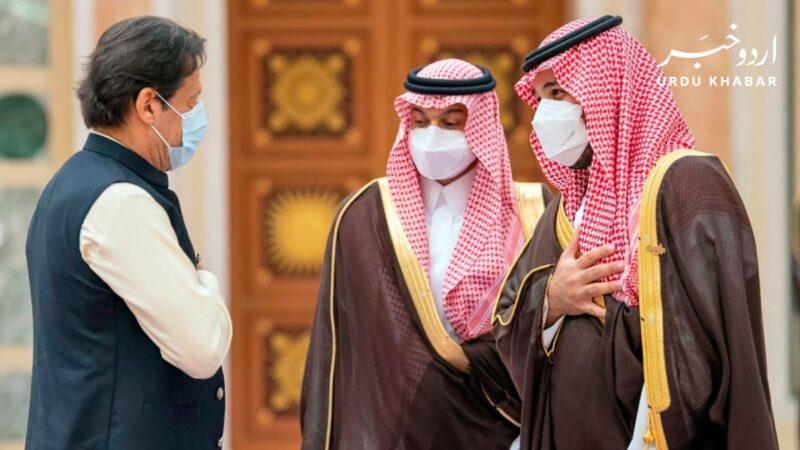 وزیر اعظم عمران خان کا سعودی شہزادے محمد بن سلمان کا معاشی مدد کے لئے شکریہ