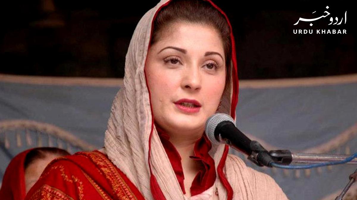مریم نواز کی سیکورٹی اداروں پر تنقید، عوامی رد عمل سامنے آ گیا
