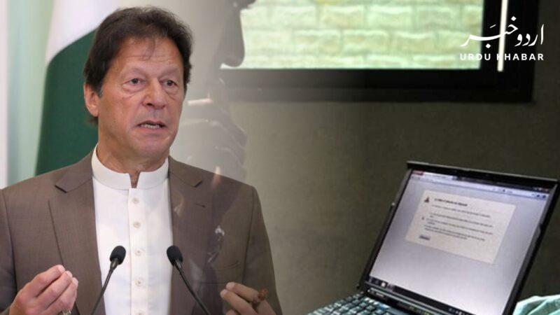 وزیر اعظم کی غیر اخلافی مواد والی ویب سائٹس کو بلاک کرنے کی ہدایت