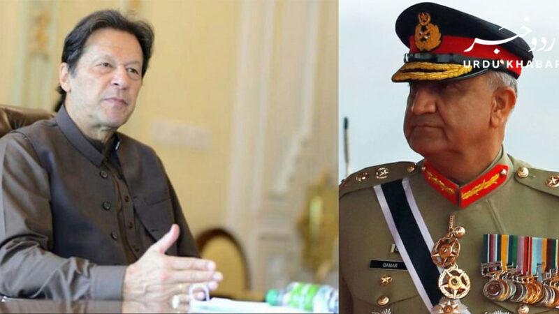 نئے ڈی جی آئی ایس آئی کے لئے وزیر اعظم اور آرمی چیف کے درمیان مشاورت مکمل، فواد چوہدری