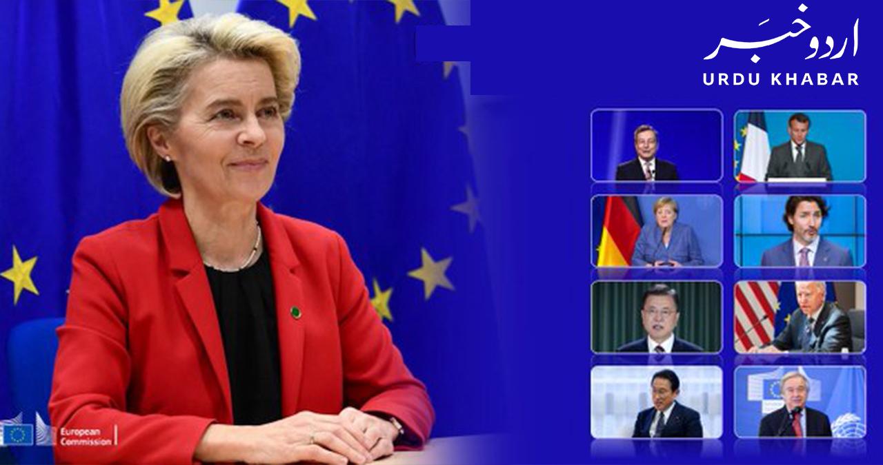 یورپی یونین کا افغانستان کے لئے 1.2 ملین ڈالر کی امداد کا اعلان