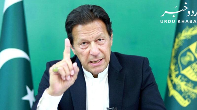 داعش کے خلاف صرف ایک ہی آپشن ہے اور وہ طالبان ہیں، عمران خان